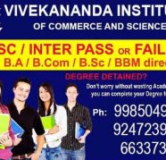inter fail/pass?-contact 9985049501-Job Guarentee in Awho colony for sale  India