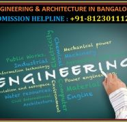 BMS College Bangalore Btech Barch Direct Admission 2017 in Awas Vikas Road for sale  India