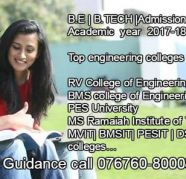 Placement-Statistics | R V College of Engineering in Ayodhya Bypass for sale  India