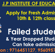 Admission Open Nios 10th 12th April Session 2020 In Deoli In