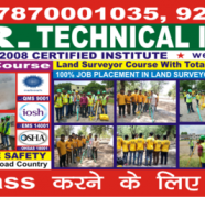 Land surveyor,Quantity survey training institute in Bhopal,, in Ayodhya Bypass Road for sale  India