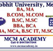 Used, MCM ACADEMY in Cable Factory Colony for sale  India
