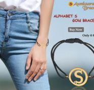 Alphabet S Gold BraceletAlphabet S Gold Bracelet for sale  Air India Colony