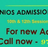 Used, Nios admission open 10th and 12th 2018 in Pahar Ganj for sale  Pahar Ganj