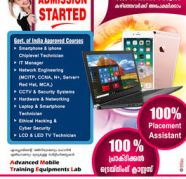 smart phone and iphone chiplevel technician course arakkal for sale  Arakkal