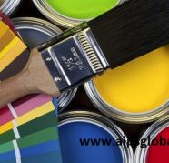 Used, Jobs in Paint and Automobile Sector After Diploma in Paint for sale  Noida Sector 105