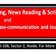 Career Seminar on TV Anchoring, News Reading for sale  Mayur Vihar Phase I