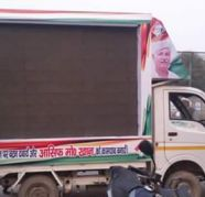 Led screen van rental services for sale  India