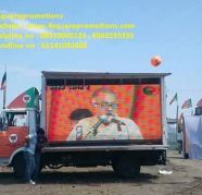 INDOOR LED SCREEN RENT 9910830138 for sale  India