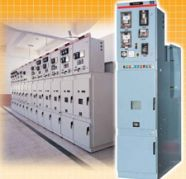 CG AC Drives-LOKESH ELECTRICALS PVT. for sale  India