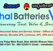 Used, Vishal Batteries  ups inverter and batteries sales and servi for sale  India