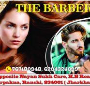 facial threading hair remover for sale  Kantatoli