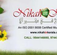 Marriage Brokers In Calicut - Matrimonial Agent In Calicut