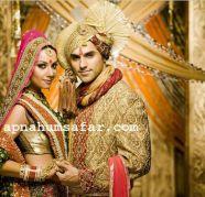 Nri Marriage Bureau Canadian Bureau Now In Ludhiana  - Matrimonial