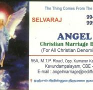 We Arranging Marriage For All Caste, Kerala Marriage Also