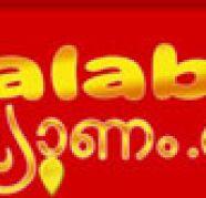 Marriage Broker In Malapuram, Kerala - Matrimonial Agent In