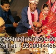 Arya Samaj Marriage in R K Puram Delhi Call 9310044466 for sale  RK Puram