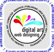 Used, Opportunity for BA, BCA,  in in Digital Art, Graphics Design for sale  India