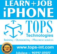 Final Year Project Training on iPhone in Jabalpur for sale  India