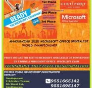 MICROSOFT WORLD CHAMPIONSHIP 2020 SUMMER COMPETITIONS AT CBE, used for sale  Gandhipuram