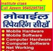 Mobile Tablet Android Phone Repair Training institute class for sale  Nagar Rd