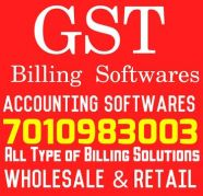 Billing Softwares and Accounting software, used for sale  India