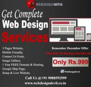 3 Pages Website Design Only Rs999 Remember December Offer for sale  India