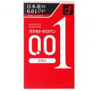 UltraSensitive Thin Condom byOkamoto 001 001mm Regular, used for sale  India