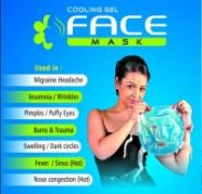 Cooling Gel Face Mask Therapy for sale  India
