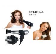 Hotline Hair Dryer Manage Your Hair Easily for sale  India