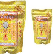 FEBRIFUGA POWDER an Ayurvedic Permanent Hair Remover, used for sale  India