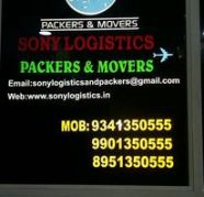 Sony logistics packers and Sony Logistics Packers & Movers P for sale  India