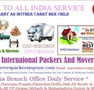 Maruti In Hadapsar Packers And Movers Hadapsar 09823664666 for sale  India