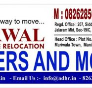 Packers Movers in Jabalpur 8262850046 for sale  India