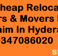 Packers and Movers Bill Hyderabad for sale  India