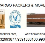 Bhawani Cargo Packers and Movers 9391388100 AWHO Colony, used for sale  India