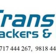 Transtech Packers And Movers, Sector-3 Noida, used for sale  India