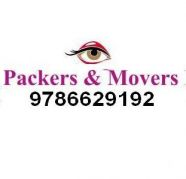 Used, Packers and Movers Pune 9786629192 Viman Nagar Packers Mover for sale  India
