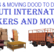Packers And Movers Aundh ,No.09823664666,Packers Aundh Pune for sale  India