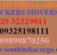 Movers And Packers Sadashiv Peth Call 9890870250, used for sale  India