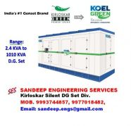 Kirloskar Diesel Generator Dealer Bhubaneshwar Cuttack Odish for sale  India